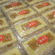 濃厚卵 玉子豆腐 198円(税抜)