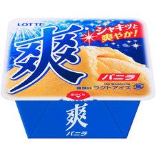 爽 バニラ 98円(税抜)