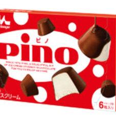 ピノ 98円(税抜)