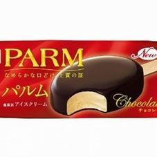 PARMチョコレート 98円(税抜)