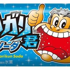 ガリガリ君ソーダ 98円(税抜)