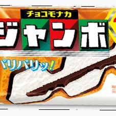 チョコモナカジャンボ 98円(税抜)