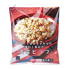 高菜ピラフ 108円