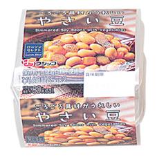 やさい豆 2個入 160円