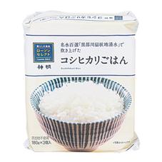 コシヒカリごはん 3P 298円