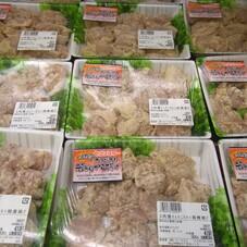 セブンスターオリジナル鶏唐揚げ 380円