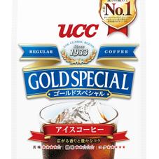ゴールドスペシャルスアイスコーヒー 298円(税抜)