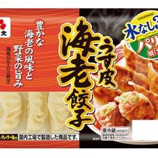 海老餃子 158円(税抜)