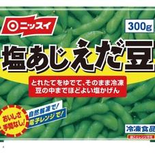 塩あじ枝豆(タイ産) 198円(税抜)