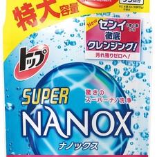 トップスーパーNANOX特大 598円(税抜)