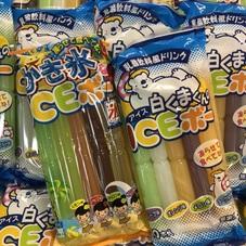 乳酸白くまくんのICEボー 98円(税抜)
