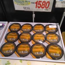 伊予柑ゼリー 1,580円(税抜)