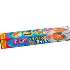 クックパー フライパン用ホイル 298円(税抜)