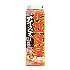 花笠食堂アイスティー 85円(税抜)