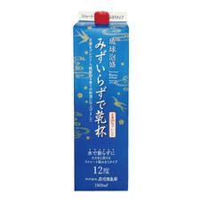 みずいらずで乾杯 798円(税抜)