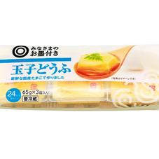 みなさまのお墨付き 玉子どうふ 90円(税抜)