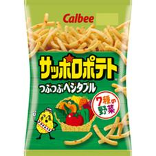 かっぱえびせん サッポロポテト(バーベQあじ・つぶつぶベジタブル) 69円