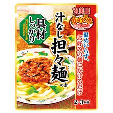 丸美屋 汁なし担々麺の素 189円(税抜)