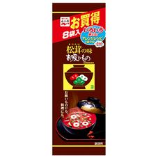 永谷園 松茸の味 お吸いもの 8袋入 185円(税抜)