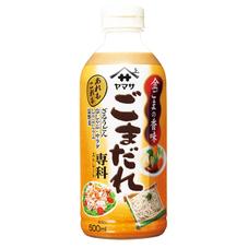 ヤマサ ごまだれ専科 189円(税抜)