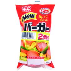 NEWバーガー 128円(税抜)