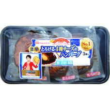 とろける4種チーズのハンバーグ 198円(税抜)