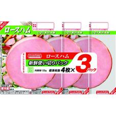 ロースハム 148円(税抜)