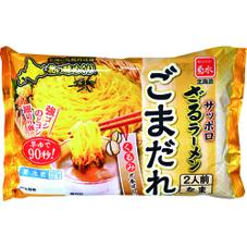 ざるラーメン 128円(税抜)