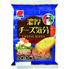 濃厚チーズ気分  各種 108円(税抜)