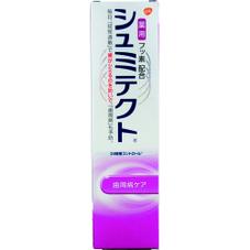 シュミテクト  各種 478円(税抜)