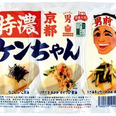 男前豆腐店 特濃 ケンちゃん 89円(税抜)