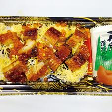 うなぎまぶし御飯 498円(税抜)