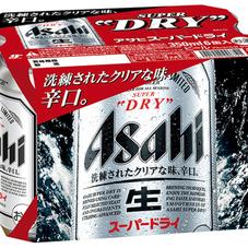 アサヒ スーパードライ 1,028円(税抜)