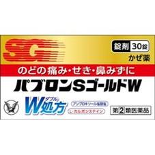 パブロンSゴールドW 980円(税抜)