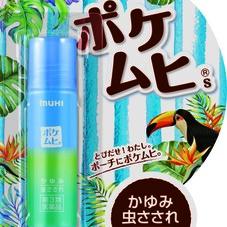 ポケムヒS 448円(税抜)
