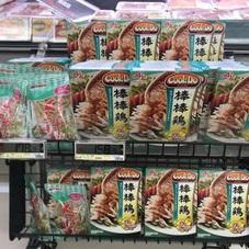 棒棒鶏 158円(税抜)