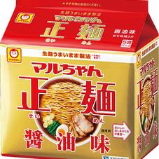 正麺 278円(税抜)