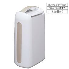 コンプレッサー式除湿機 15,800円(税抜)