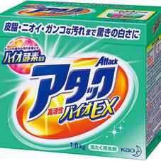 アタック高活性バイオEX 258円(税抜)