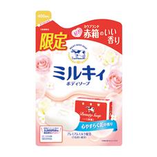 ミルキーボディソープ赤箱の香り 158円(税抜)