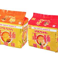 マルちゃん正麺・醤油味 味噌味 258円(税抜)