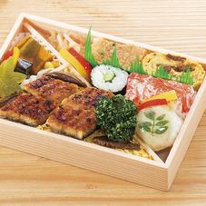土用の丑の日限定のお弁当「うなぎ散らし寿司」 886円