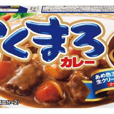 こくまろカレー辛口 98円(税抜)
