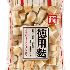 徳用麩 98円(税抜)