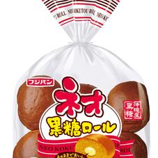 ネオ黒糖ロ-ル 128円(税抜)