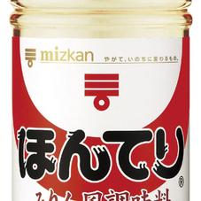 ほんてりみりん風調味料 98円(税抜)