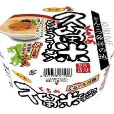 久留米ラーメン 85円(税抜)