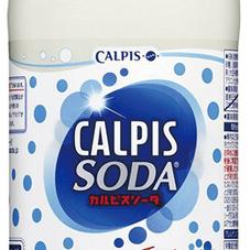 カルピスソーダ 118円(税抜)