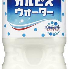 カルピスウォーター 118円(税抜)