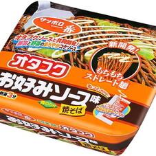 オタフクお好みソース焼きそば 89円(税抜)